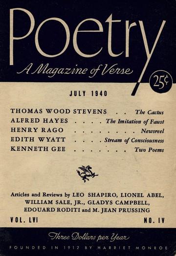 1940年7月诗刊封面