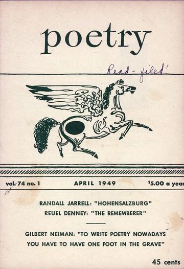 1949年4月诗刊封面