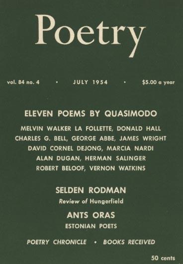 1954年7月诗刊封面