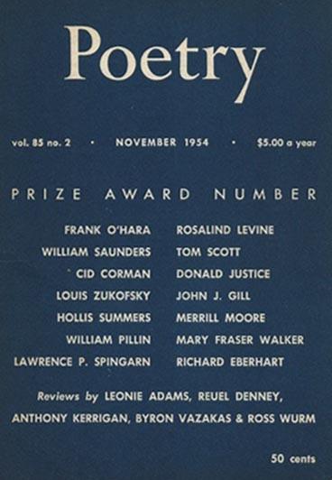 1954年11月诗刊封面
