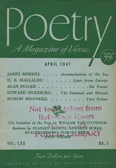 1947年4月诗刊封面