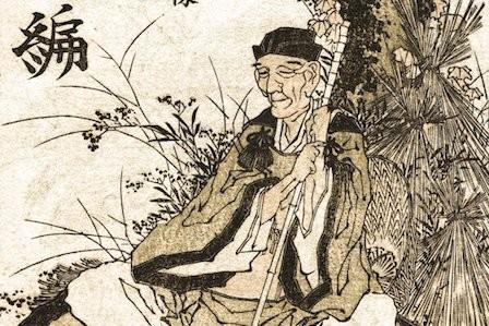 Matsuo Basho an old pond